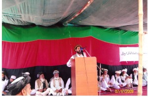 The 11 Tribes' meeting was broadcast on Afghan channel Shamashad for three days